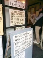 多賀野 (2)