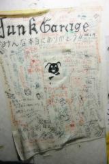ジャンクガレッジ (2)