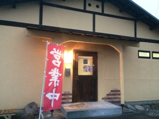 麺屋 ざくろ (10)