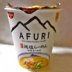 AFURI (1)