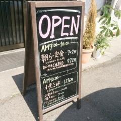 らーめん芝浜 (3)