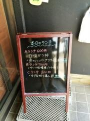 しれとこ食堂 (2)