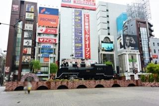 麺屋7、5Hz 新橋店 (1)