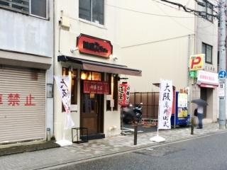 麺屋7、5Hz 新橋店 (3)