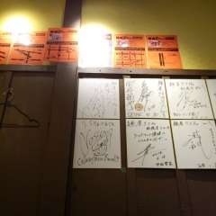 麺屋7、5Hz 新橋店 (10)
