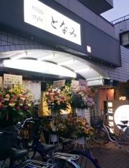 miso style となみ (2)