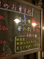 酒蔵 力 大宮南銀座店 (2)