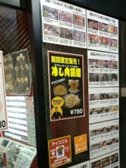 蒙古タンメン 中本 大宮店03