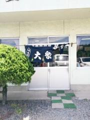 山崎屋食堂 (3)