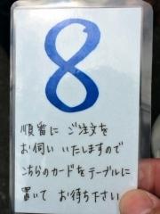 忘八 (4)