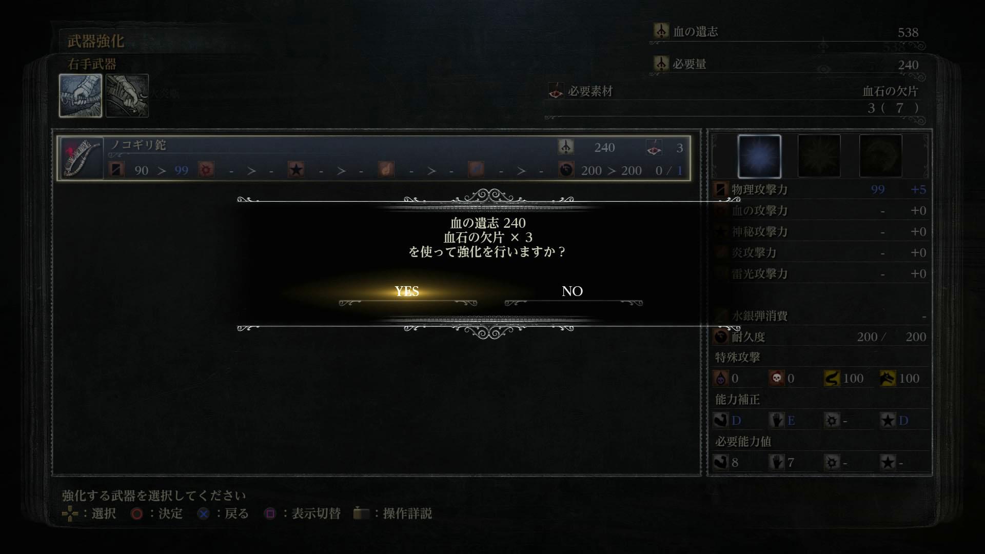 BB_03_05.jpg