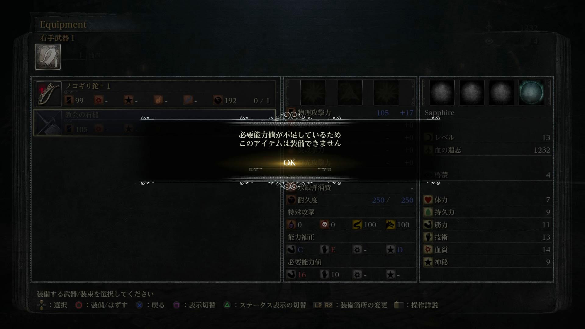 BB_03_08.jpg
