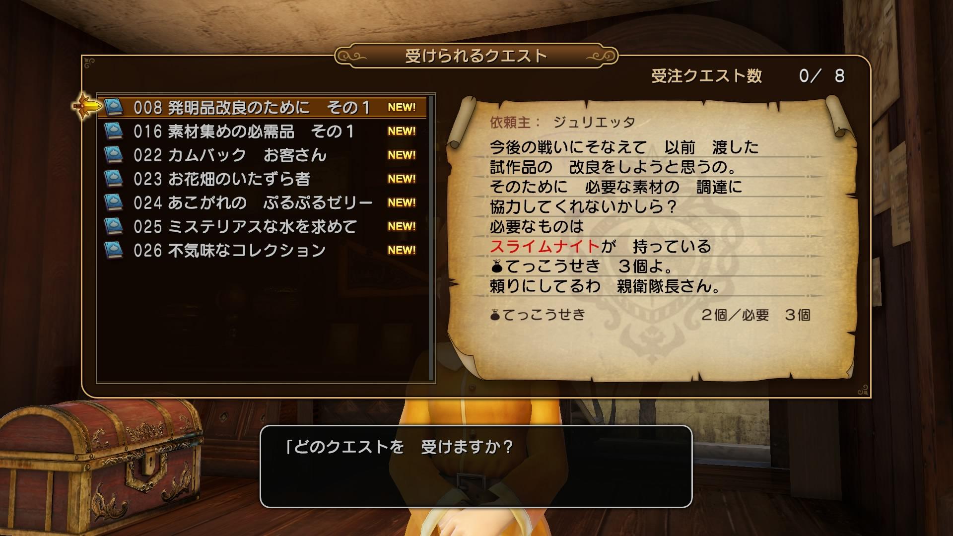 DQH_05_02.jpg