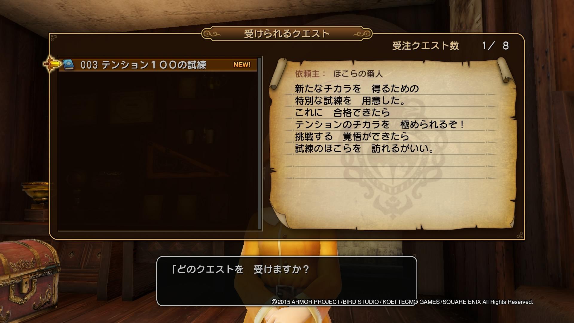 DQH_14_03.jpg
