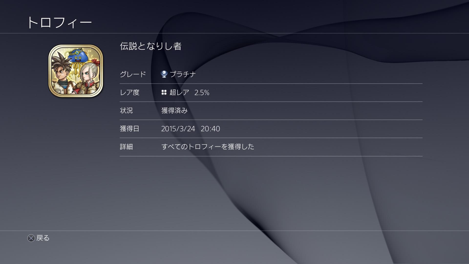 DQH_15_01.jpg