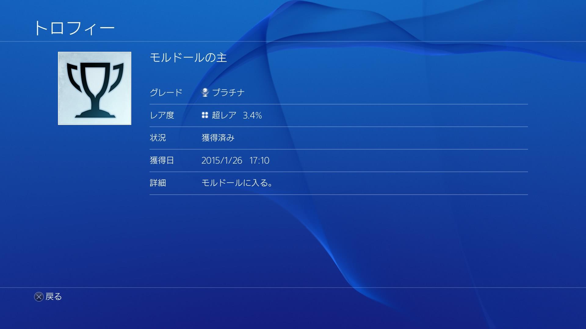 SOM_18_01.jpg