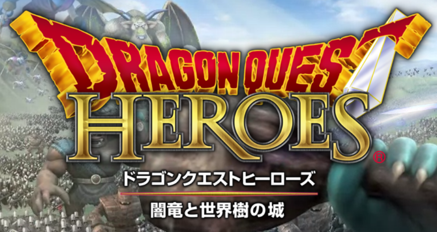 DQH001.png