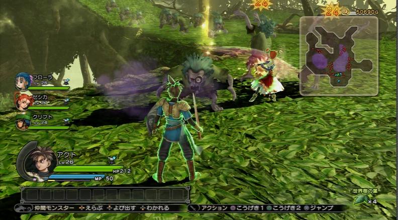 ドラゴンクエストヒーローズ 樹上の戦い