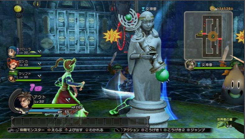 ドラゴンクエストヒーローズ 女神像を守るマップ