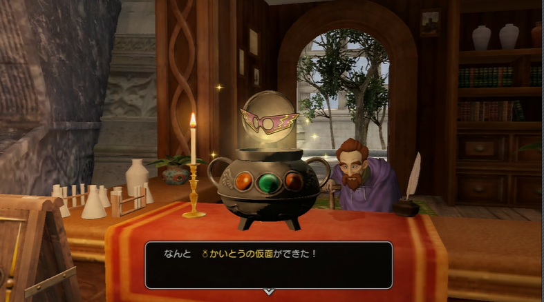 ドラゴンクエストヒーローズ かいとう仮面錬金