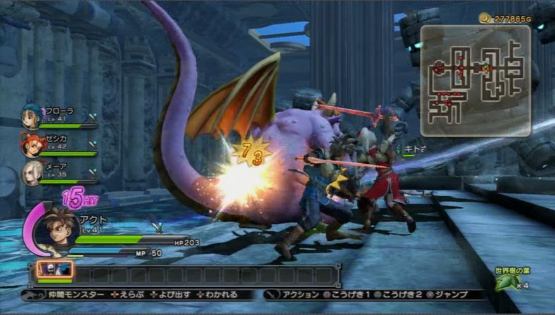 ドラゴンクエストヒーローズ アークデーモン狩り