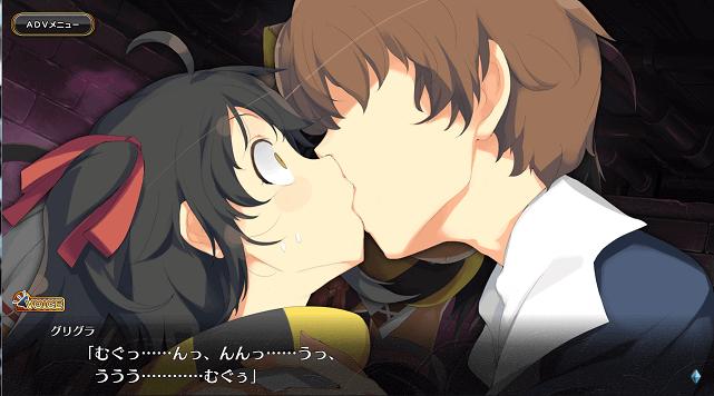 無理やりキス