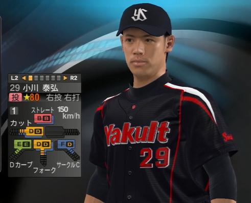小川秦弘 プロ野球スピリッツ2015