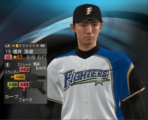 増井 浩俊 プロ野球スピリッツ2015