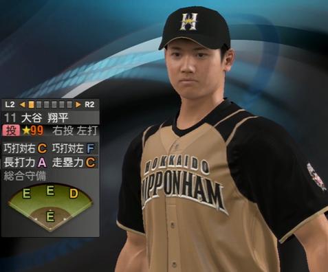 大谷 翔平 プロ野球スピリッツ2015