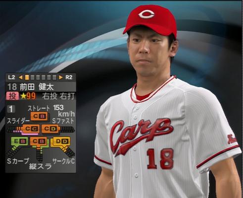 前田健太 プロ野球スピリッツ2015
