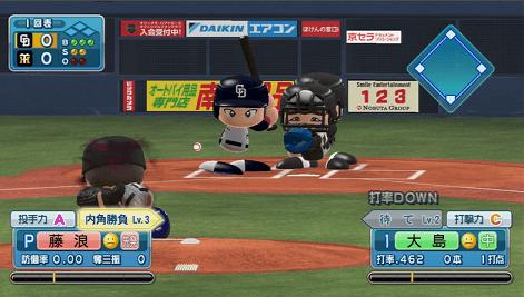監督試合 実況パワフルプロ野球2014