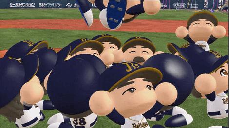 嫌な予感が的中 実況パワフルプロ野球2014