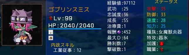 bv020.png