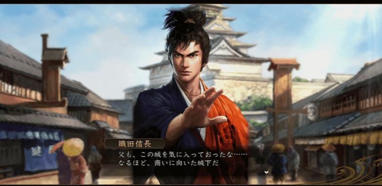 清州城を攻略 信長の野望・創造 with パワーアップキット