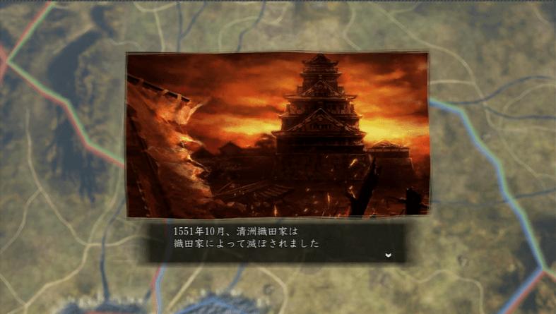 犬山城を攻略して、最初の戦国伝はクリア 信長の野望・創造 with パワーアップキット
