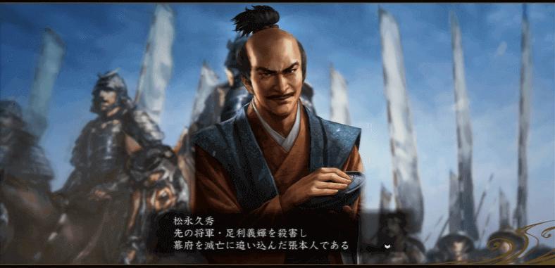 戦国伝「上洛」クリア 信長の野望・創造 with パワーアップキット