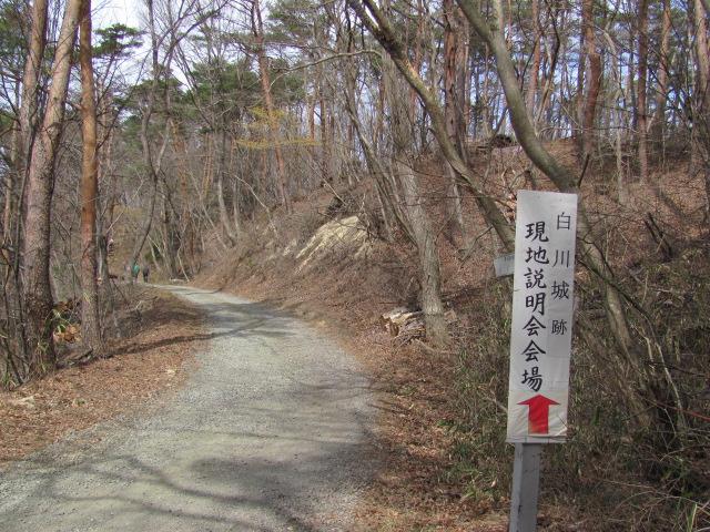 白川城現説2015.3.28A