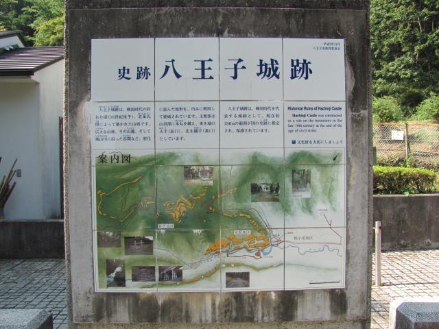 八王子城2010.9.14A