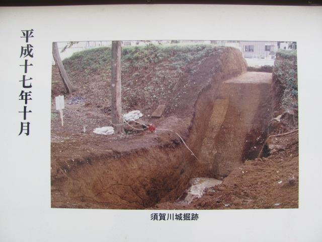 須賀川発掘調査2015.5.17M
