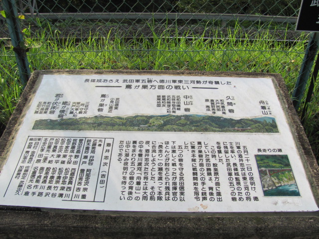中山砦2010.9.12C