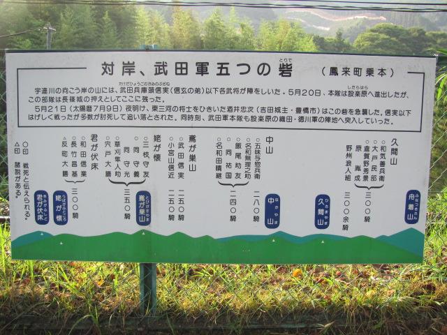 中山砦2010.9.12B