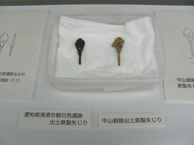 中山砦2010.9.12G
