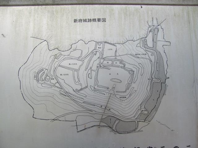 新府城2010.9.13E