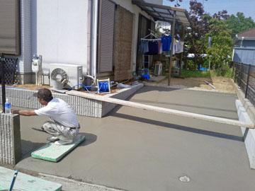 isiiaoyama2.jpg