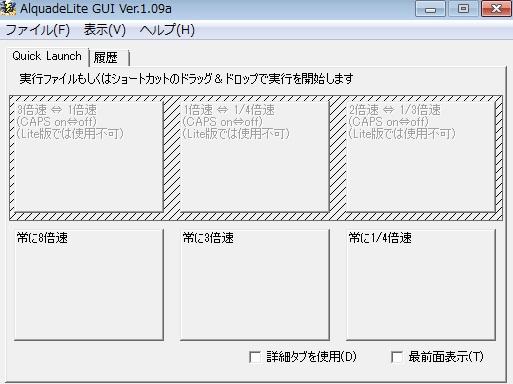 alqua02.jpg