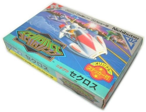 gamegame8000.jpg
