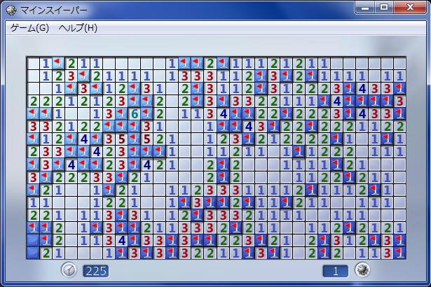 gamemine00.jpg