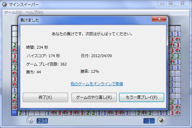 gamemine01.jpg
