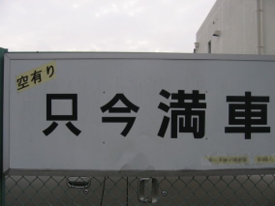 kanban0003.jpg