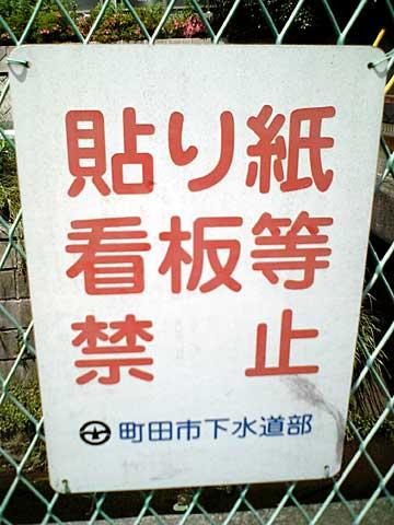 kanban0010.jpg
